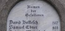 """Names of the Fallen"" Samuel Ebner-2nd from top"